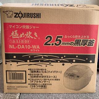 象印 - ZOJIRUSHI NL-DA10-WA