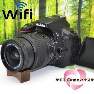 ショップニコニコ(Shop NikoNiko)のニコン D5300☆WiFi搭載♪大人気機種☆1701(デジタル一眼)