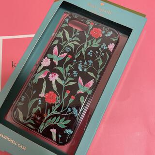 ケイトスペードニューヨーク(kate spade new york)のiPhone 8ケース(iPhoneケース)