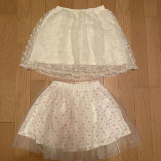 ニシマツヤ(西松屋)のキッズ 女の子 レースフレアスカート 2枚セット 120㎝(スカート)