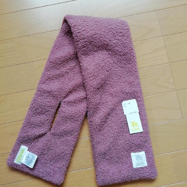 moz マフラー レディースのファッション小物(マフラー/ショール)の商品写真