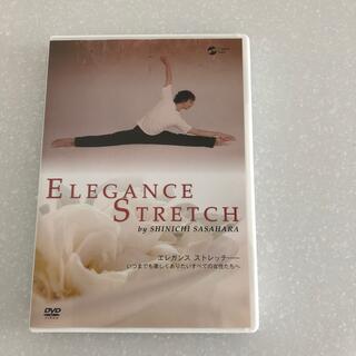エレガント・ストレッチ いつまでも美しくありたいすべての女性たちへ DVD(趣味/実用)