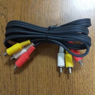 パナソニック(Panasonic)の【未使用品】3RCA AVケーブル(オスーオス)(赤白黄)約1.5m(映像用ケーブル)