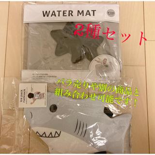 スリーコインズ(3COINS)の新品未使用 スリーコインズ ウォーターマット 保冷剤付き保冷リュック サメ(その他)