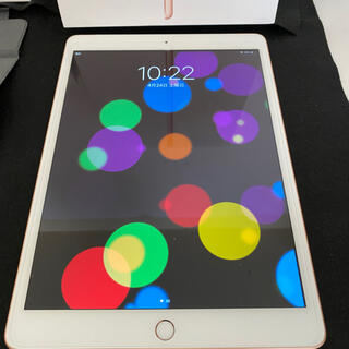 iPad - iPad 第7世代 32GB SIMフリー