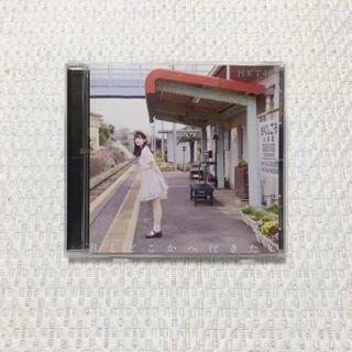 エイチケーティーフォーティーエイト(HKT48)のHKT48 14thシングル 君とどこかへ行きたい 劇場盤CD TypeB(アイドルグッズ)