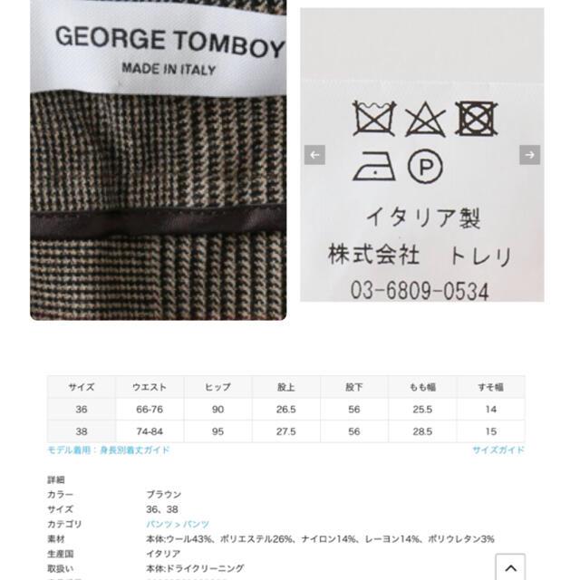 DEUXIEME CLASSE(ドゥーズィエムクラス)の【George Tomboy/ジョージ トムボーイ】 ウエストゴムパンツ レディースのパンツ(クロップドパンツ)の商品写真
