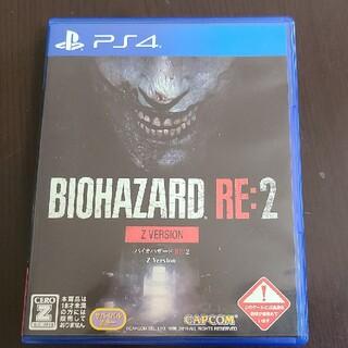 プレイステーション4(PlayStation4)のバイオハザードRE2 Zバージョン(家庭用ゲームソフト)