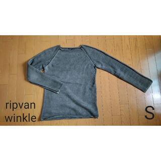 リップヴァンウィンクル(ripvanwinkle)のripvanwinkle 顔料染めサマーニット S(ニット/セーター)