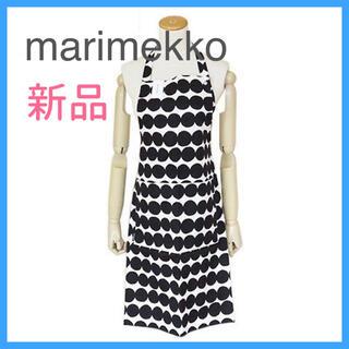 マリメッコ(marimekko)の新品 marimekko マリメッコ エプロン キヴェット(収納/キッチン雑貨)