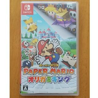 Nintendo Switch - 「ペーパーマリオ オリガミキング Switch」