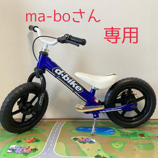 アイデス(ides)のd-bike  キックバイク ディーバイク(その他)