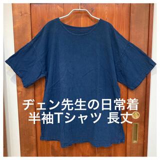 nest Robe - 【送料無料】ヂェン先生の日常着  半袖Tシャツ チュニック  綿麻
