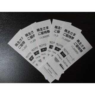 イオン(AEON)のモーリーファンタジー イオンファンタジー  株主優待券 6000円分(その他)