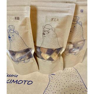 パティスリーサキモト ホロホロサクサククッキー ダミエ 黒糖 塩(菓子/デザート)