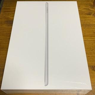 Apple - Apple iPad 第8世代 32GB シルバー Wi-Fi MYLA2J/A