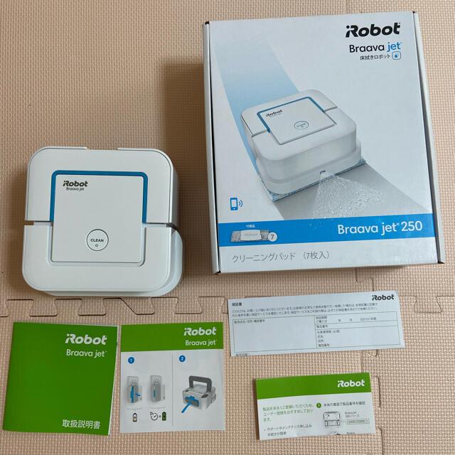iRobot(アイロボット)のもふもふ様 IRBOT ブラーバジェット250 スマホ/家電/カメラの生活家電(掃除機)の商品写真
