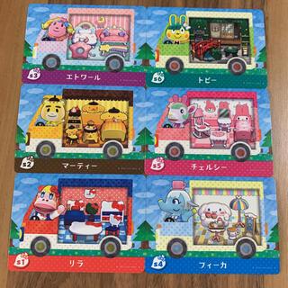 Nintendo Switch - どうぶつの森 サンリオ amiiboカード全6種