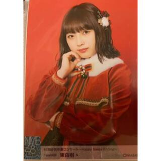 エヌエムビーフォーティーエイト(NMB48)のNMB48  村瀬紗英卒業コンサート 生写真 東由樹 A(アイドルグッズ)