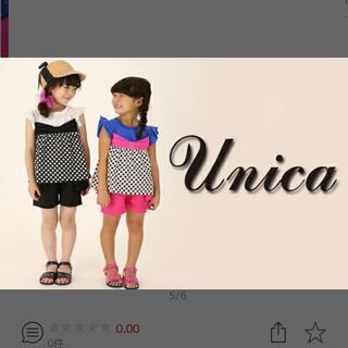 ユニカ(UNICA)の可愛い!unica リボンノンスリーブ ブルー110(Tシャツ/カットソー)