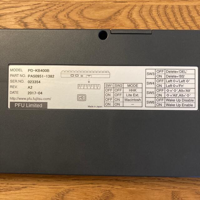 富士通(フジツウ)のhhkb Professional2 英字無刻印 墨 スマホ/家電/カメラのPC/タブレット(PC周辺機器)の商品写真