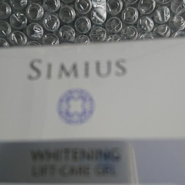 シミウスジェル コスメ/美容のスキンケア/基礎化粧品(オールインワン化粧品)の商品写真