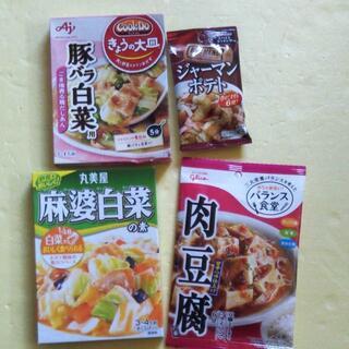 加工調味料×④(レトルト食品)