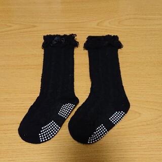 ベビーソックス 黒 9-15㎝(靴下/タイツ)