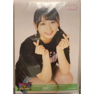 エヌエムビーフォーティーエイト(NMB48)のNMB48 ナンバトル 生写真 ちょうぜつかわE 泉綾乃 A(アイドルグッズ)