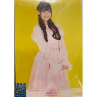 エヌエムビーフォーティーエイト(NMB48)のNMB48  山本彩加 卒業コンサート 生写真 岡本怜奈 B(アイドルグッズ)