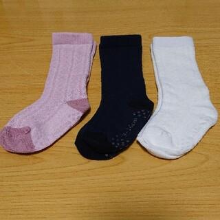 新品靴下  9~14cm  3足セット(靴下/タイツ)