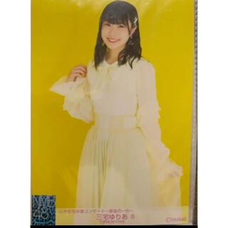 エヌエムビーフォーティーエイト(NMB48)のNMB48  山本彩加 卒業コンサート 生写真 三宅ゆりあ B(アイドルグッズ)