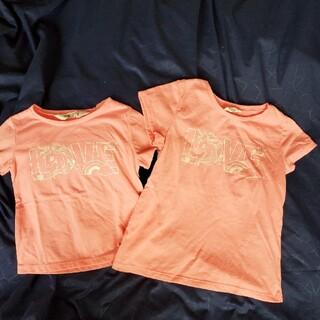エイチアンドエム(H&M)のH&M Tシャツ 2枚セット(Tシャツ/カットソー)