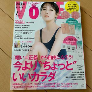 コウダンシャ(講談社)のVoCE ヴォーチェ 7月号 雑誌(美容)