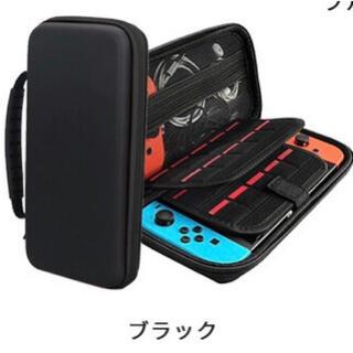 ニンテンドースイッチ(Nintendo Switch)の保護フィルム付き 新品未使用 Nintendo switch ケース(家庭用ゲーム機本体)