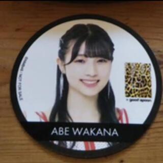 エヌエムビーフォーティーエイト(NMB48)のNMB48 good spoonコラボ コースター 安部若菜(アイドルグッズ)