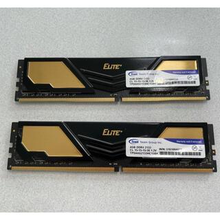 デスクトップ用メモリ DDR4  4GB x 2枚 (計8GB)