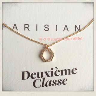 アッシュペーフランス(H.P.FRANCE)の新品 ドゥーズィエムクラス 六角形ゴールドラインストーンネックレス(ネックレス)