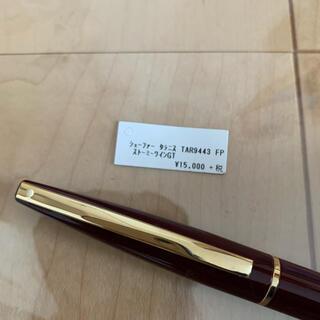 SHEAFFER - 新品未使用 シェーファー 万年筆 タラニス
