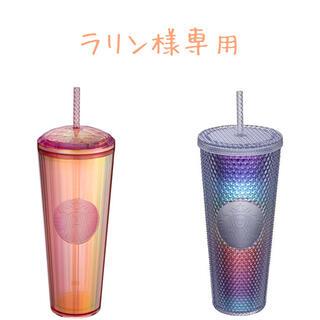 Starbucks Coffee - 台湾 スターバックス キラキラタンブラー 2本セット