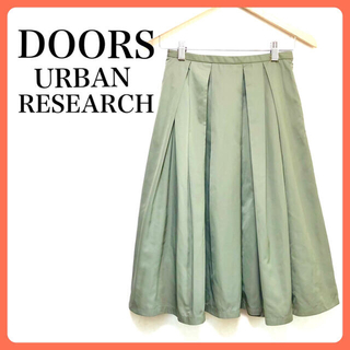 ドアーズ(DOORS / URBAN RESEARCH)の【上品な光沢感⭐️】アーバンリサーチドアーズDOORS カーキ フレアスカート(ひざ丈スカート)