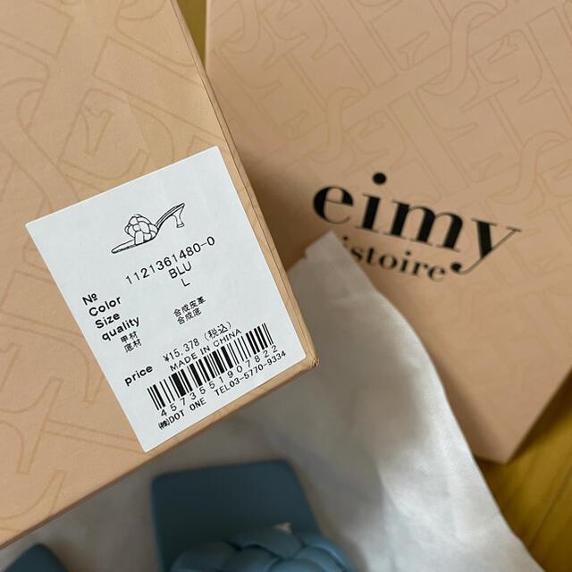 eimy istoire(エイミーイストワール)の今週限定価格 eimy istoire スクエアープランプサンダル ブルー レディースの靴/シューズ(サンダル)の商品写真