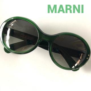 Marni - MARNI  サングラス  グリーン 緑 ケース付き 美品です★