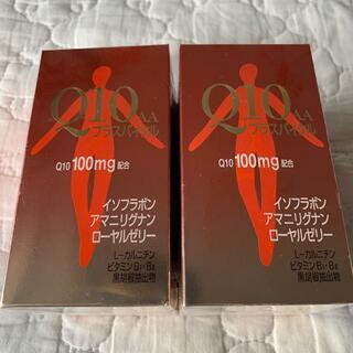 シセイドウ(SHISEIDO (資生堂))の資生堂 Q10AA プラスバイタル 90粒 2箱 コエンザイムQ10(ビタミン)