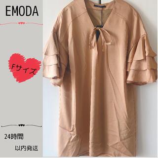EMODA - 【新品】EMODA RUFFLE SLEEVE OP キャメル Fサイズ エモダ
