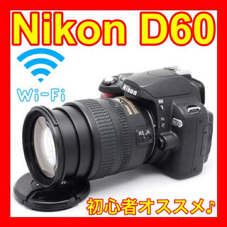 Nikon - ❤️初心者オススメ❤️スマホ転送OK❤️Nikon D60❤️