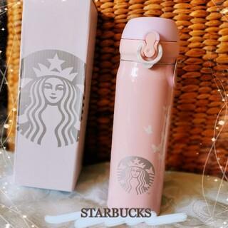 Starbucks Coffee - 海外限定 ❥STARBUCKS❣️スタバステンレスボトル