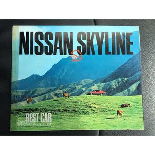 ニッサン(日産)の日産 SKYLINE スカイライン カタログ GT-X 2000GT-R(カタログ/マニュアル)