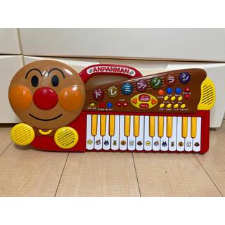バンダイ(BANDAI)のアンパンマン キーボード(楽器のおもちゃ)