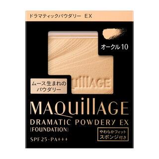 MAQuillAGE - 新品未開封☆マキアージュ ファンデーション オークル10